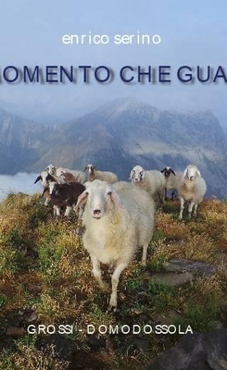 Un momento che guardo di Enrico Serino